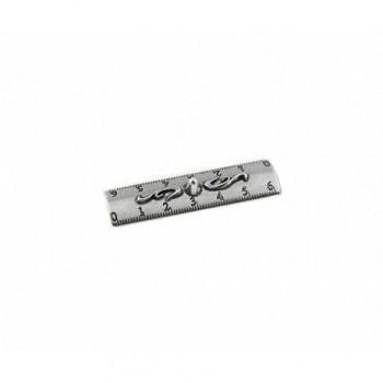 Simbolo Laurea silver plated Mod. 22/RA art. MZ4103